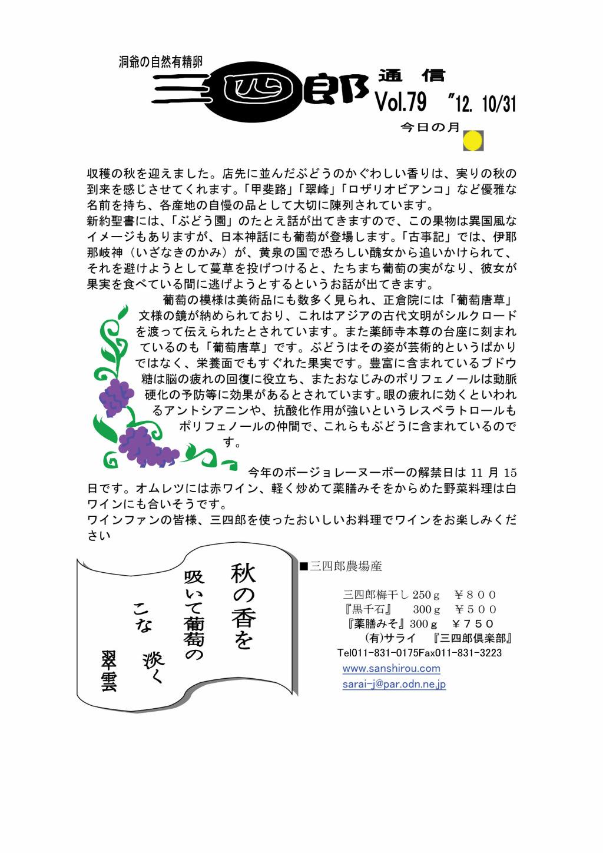 三四郎 (お笑いコンビ)の画像 p1_37