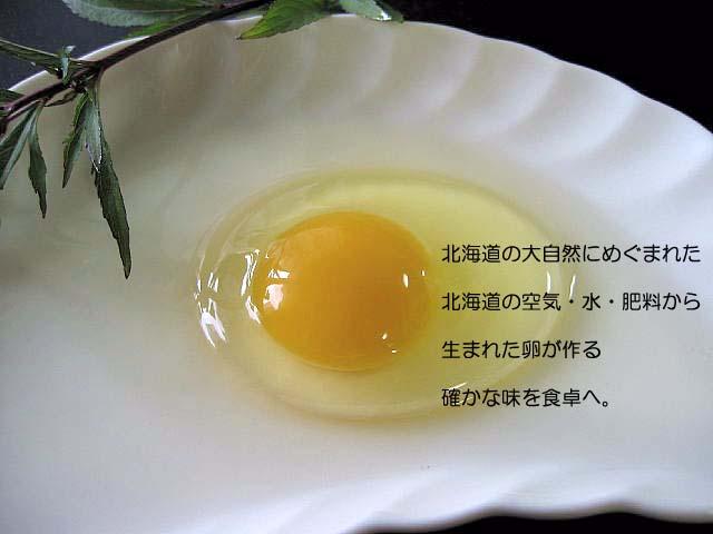 sanshirou1